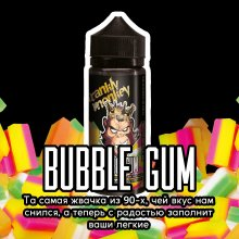 Frankly Monkey Black Edition - Bubble Gum