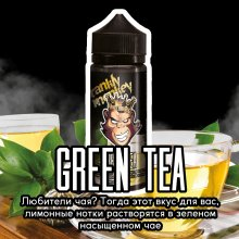Frankly Monkey Black Edition - Green Tea