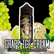 Frankly Monkey Black Edition - Grape Ice Cream